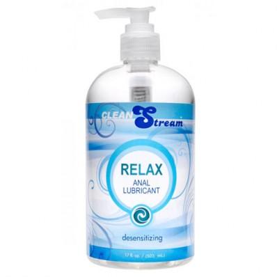 Clean Stream Relax Desensibilizant Anal Lube 17 oz
